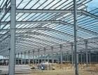 山东回收钢结构厂房(整厂设备回收)山东地区钢结构厂房回收