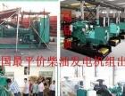 三亚大型柴油发电机出租 静音型发电机出租