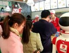 大连 汉堡加盟店 小店起步 免费赠送全套设备