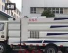 厂家直销三轮吸粪车吸污车高压清洗车小型消防车扫路车