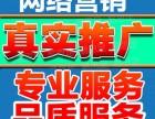 上海帖子代发纯手工代发网络推广网站建设价格多少钱