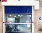 清远PVC快速卷帘门制造厂家 ISO9001过