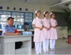 乌鲁木齐爱德华医院严谨以待 开展人性化服务 方便患者就医
