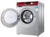 LG洗衣机维修电话