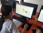 新都五月花電腦會計培訓學校:專業辦公平面室內設計培訓