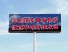 荆州单立柱广告牌制作公司