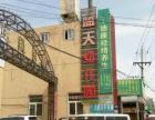 通州区马驹桥商业街养生馆转让