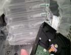 全新电脑硬盘买回来没用过。原价280现价...