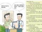 南宁仁孚商标代理有限公司之优惠注册