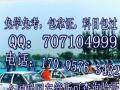 滁州正规驾校gg