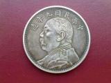 泉州古钱币辨别真伪-价格评估