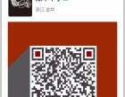 安全安心-微不足盗,武义县监控安装优惠放送
