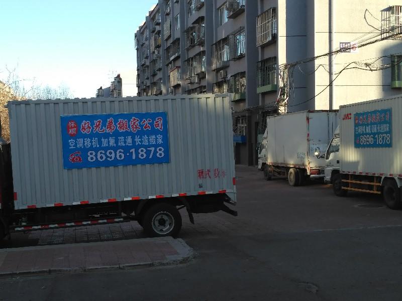 平谷搬家公司电话
