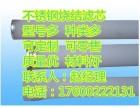 北京延庆销售不锈钢滤芯保质保量