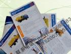 专业产品包装设计,湖南星亮广告,湘潭企业画册印刷