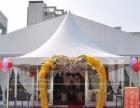 高山篷房 篷房销售篷房租赁篷房订制