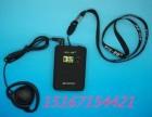 舟山市专业无线导游器,无线讲解器,无线导览器租赁