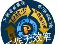 人力资源考证开始报名,有意者请到潍坊旗帜培训学校咨