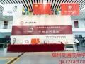 郑州交通技师学院毕业后你能干什么