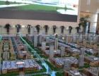 三条地铁 正定新区 乐城商贸城 十年包租返24