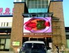 格特隆公司重庆分公司塑造城市形象,绽放在重庆璧山大路服务区