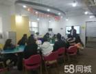 成人低起点课程外教小班零基础英语免费课程