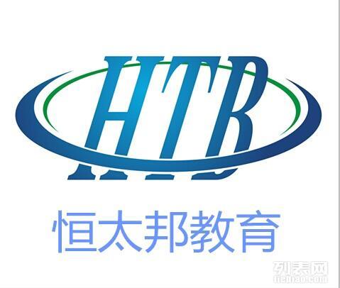 深圳物业经理证报名流程