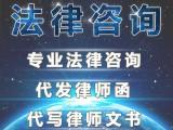 青浦合同律师,青浦法律顾问律师,青浦婚姻房产律师咨询