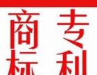 中国工商总局商标局批准,商标 专利 版权代理