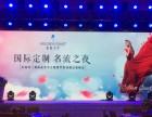 深圳宝安会议LED屏幕租赁