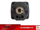 依维柯柴油泵泵头146405a-0421库存现货供应