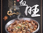 臻厨毛血旺调味料1000g 火锅 冒菜料包串串香麻
