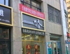 出租兴隆-西关113平米商业街卖场6400元/月