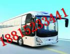 台州到荆门直达汽车客车票价查询18815233441大巴时刻