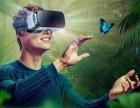 超凡未来VR体验馆/不一样的体验/特色VR加盟