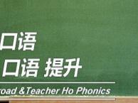 南宁中加雅思英语培训中外教授课,免费试听,报名