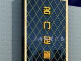 上海专业店面招牌、形象墙、灯箱门头、文化