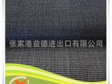 【厂家直销】毛精纺面料 条纹哔叽 西装面料 职业装面料 千鸟格