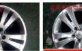 (实体店)汽车轮毂维修钢圈维修变形修复轮圈专业汽车