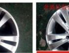 轮毂喷漆丰田汉兰达轮毂修复刮花轮毂烤漆亮面轮毂翻新
