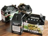 合肥广印彩印包装盒生产厂家 供应特产包装盒 精美礼盒包装定制