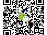 贵州特产河江牌余庆野生发酵小叶苦丁茶降三高 降火等