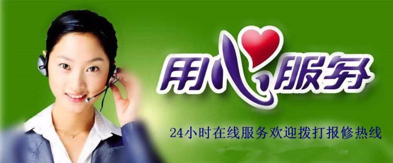 欢迎进入%宜春海尔热水器)各中心海尔售后电话网点市内及袁州