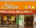 南昌汉堡炸鸡加盟 无需大厨 全国连锁 开店一家成功一家