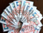 深圳建筑焊工证办一个要多少钱啊?要到哪里去报名?