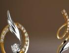 金伯利珠宝首饰 金伯利珠宝首饰加盟招商