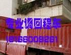 土默特左旗专业调回程车物流公司货运部危险品车冷藏车