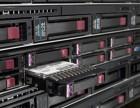 南京各区硬盘回收电脑服务器硬盘回收中心