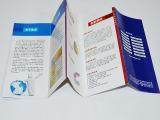 厂家直销供应优质四折页 彩色 公司画册印刷 三折页经济实惠批发
