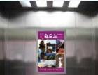 多媒体投放只要6.8折,电梯广告只要5.8折